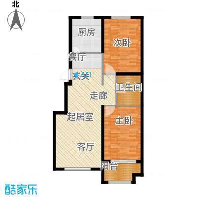 紫金湾90.65㎡二期A2户型2室2厅1卫
