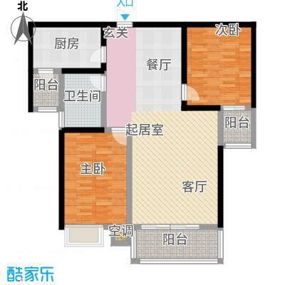 三兴御海城104.22㎡C户型2室2厅1卫