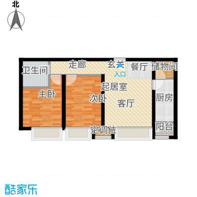 瞰海品筑94.00㎡03和04户型2室2厅1卫