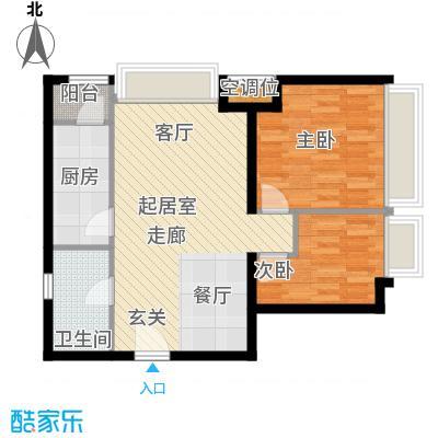 瞰海品筑88.00㎡01 06户型2室2厅1卫