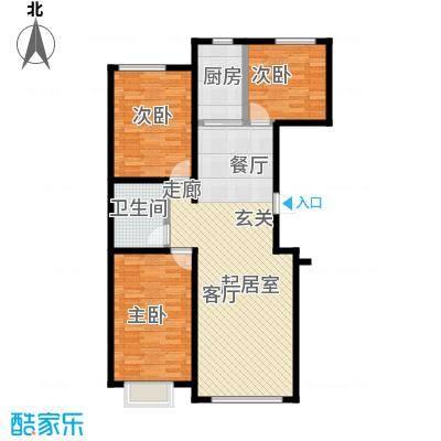 幸福港湾118.73㎡3室2厅1卫户型3室2厅2卫
