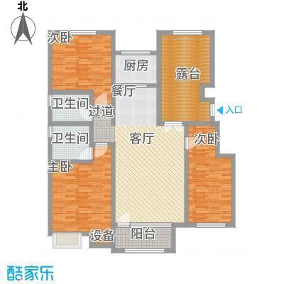 隆基泰和广场135.00㎡D户型三室两厅两卫户型3室2厅2卫