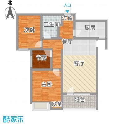 隆基泰和广场90.00㎡A户型两室两厅一卫户型2室2厅1卫