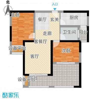 金海名园86.00㎡B户型2室2厅1卫