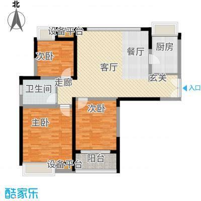 金海名园108.00㎡A户型3室2厅1卫