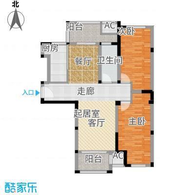 金域天下花园二房二厅一卫-102.89平米户型