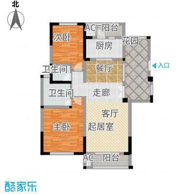 金域天下花园两房两厅两卫-127平米户型