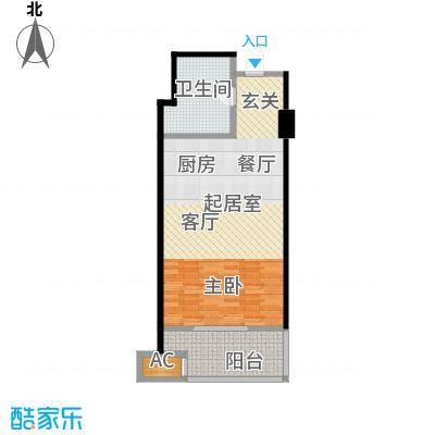 蓝海国际公寓54.34㎡一室一厅一卫54.34平米户型1室1厅1卫
