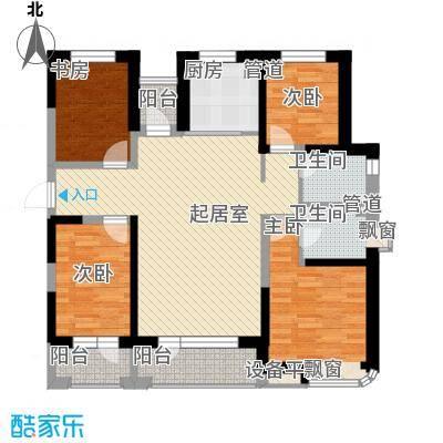 三盛颐景蓝湾135.00㎡四室两厅两卫户型4室2厅2卫