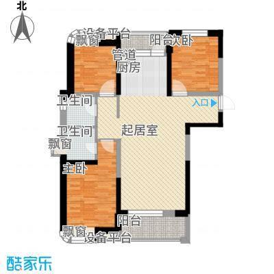 三盛颐景蓝湾119.00㎡三室两厅两卫户型3室2厅2卫