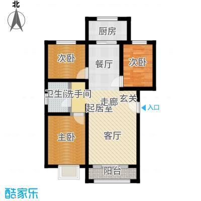 东方嘉苑二期88.00㎡三房户型图户型3室2厅1卫
