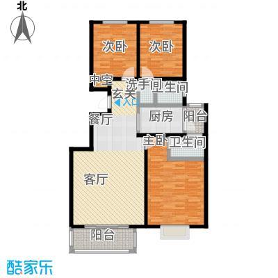 新华府113.61㎡三室二厅二卫户型3室2厅2卫