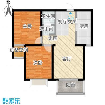 新华府81.67㎡二室二厅一卫户型2室2厅1卫