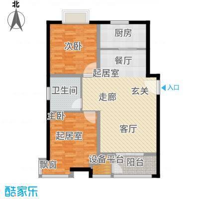 上林风景94.45㎡E1户型两室两厅一卫户型2室2厅1卫
