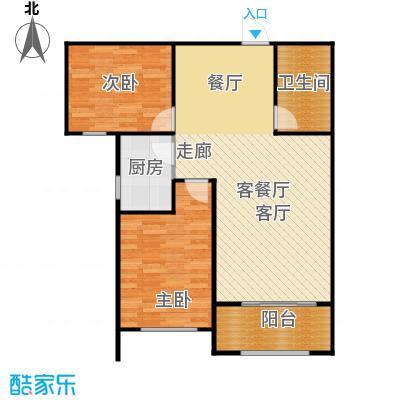 清山・漫香林90.65㎡户型2室2厅1卫