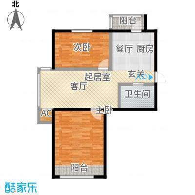 大树花园76.00㎡A4户型2室2厅1卫CC