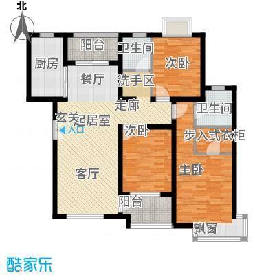 松石国际城128.20㎡D2户型3室2厅2卫