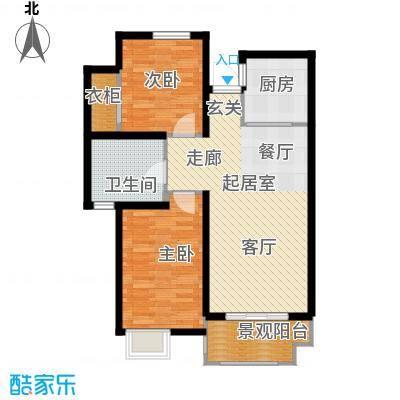 金榜府邸99.00㎡B1户型2室2厅1卫