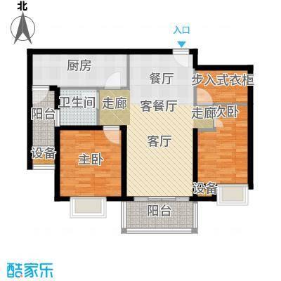 扬州国际公馆86.00㎡二期蓝山A1户型――常青藤户型2室2厅1卫