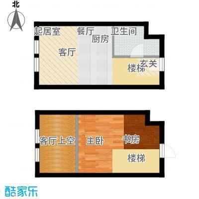 中海御湖翰苑51.00㎡D 51-53平米户型