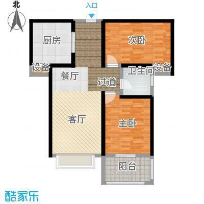 悦水澜庭90.08㎡D户型两室两厅一卫户型2室2厅1卫
