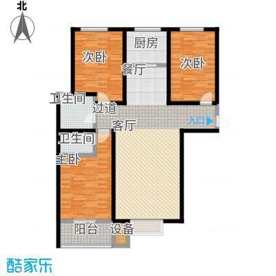 悦水澜庭124.46㎡C户型三室两室两卫户型2室2厅2卫