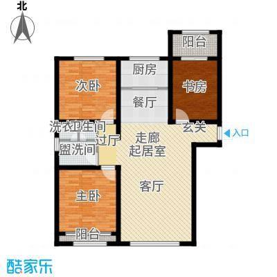 融茂第一城123.75㎡E户型3室2厅1卫