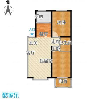 浩正�林湾95.73㎡两室两厅一卫户型2室2厅1卫