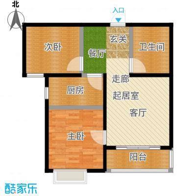 浩正�林湾71.31㎡两室两厅一卫户型2室2厅1卫