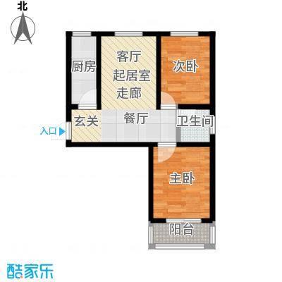 浩正�林湾103.15㎡两室两厅一卫户型2室2厅1卫