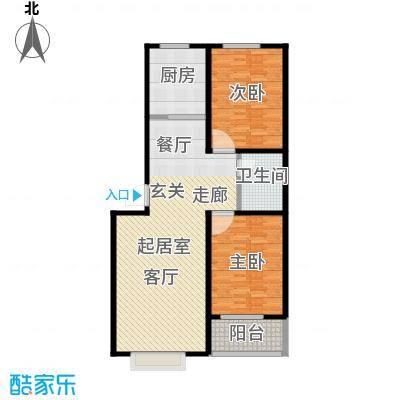浩正�林湾114.13㎡两室两厅一卫户型2室2厅1卫