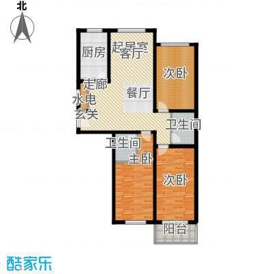 尧和宁苑三期127.21㎡尧和宁苑三期三室两厅两卫户型3室2厅2卫
