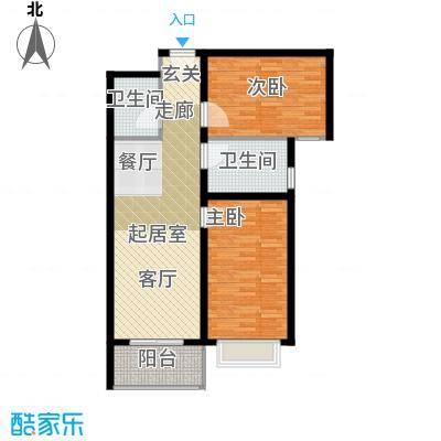 尧和宁苑三期86.48㎡尧和宁苑三期两室两厅一卫户型2室2厅1卫