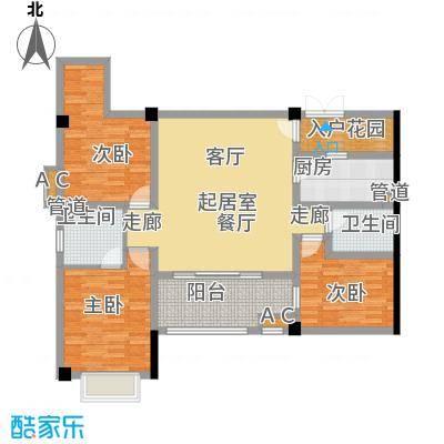 长安未来国际132.55㎡B户型3室2厅2卫