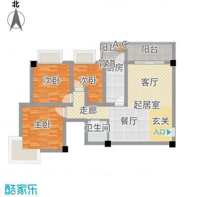 长安未来国际103.19㎡A户型3室2厅1卫