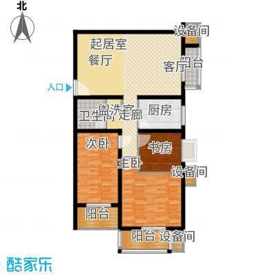 百合小筑117.67㎡三室两厅一卫117.67㎡J户型3室2厅1卫