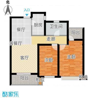 莱蒙水榭阳光户型2室1厅1卫1厨