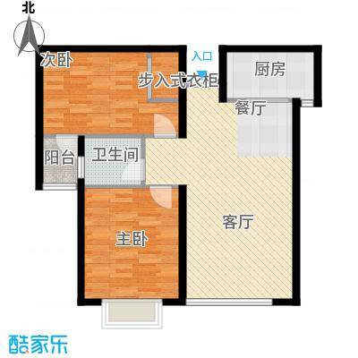 滨海国际91.84㎡E户型2室2厅1卫