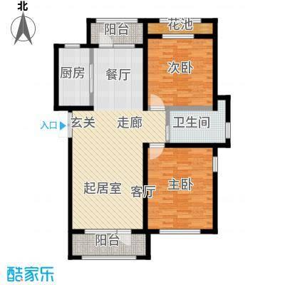 伸马托斯卡纳95.95㎡C户型 两室两厅一卫 使用面积61.66平方米户型2室2厅1卫