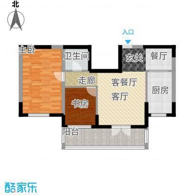 浦江国际二期 4# E户型 2室2厅1卫1厨100.99㎡户型