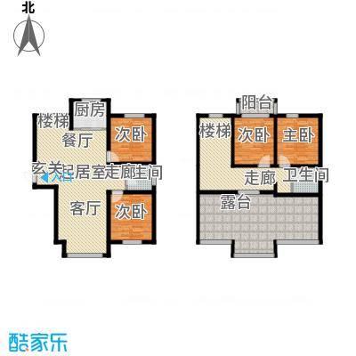蓝廷花苑170.00㎡D1户型(跃层)户型4室2厅2卫
