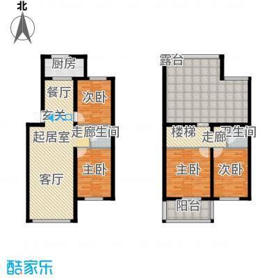 蓝廷花苑148.00㎡C户型5室2厅2卫