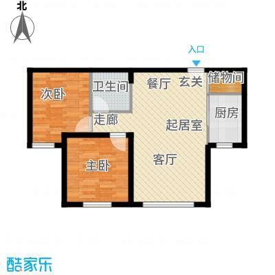 蓝廷花苑85.00㎡D2户型2室2厅1卫