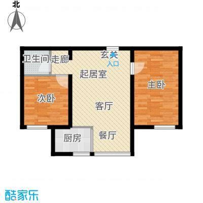 蓝廷花苑71.00㎡B2户型2室1厅1卫