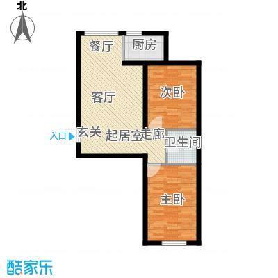 蓝廷花苑72.00㎡B1户型2室1厅1卫