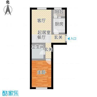 哈东上城55.77㎡1-2-10#A户型1室1厅1卫户型1室1厅1卫