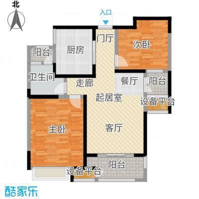 苏宁天�御城87平户型2室2厅1卫