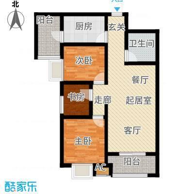 左岸骏景B户型 5# 二室二厅一卫户型2室2厅1卫