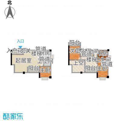 长安未来国际217.49㎡L户型5室3厅3卫