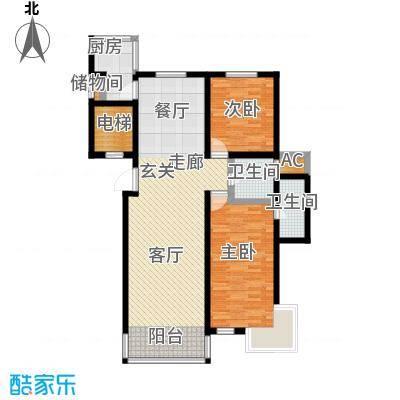 北苑绿洲124.82㎡A户型2室2厅2卫户型2室2厅2卫S